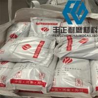 武汉陶瓷耐磨料 耐磨浇注料的研发与施工应用