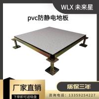 铜川PVC全钢架空活动多钱一平 机房防静电地板批发