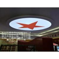 承接广州软膜天花安装工程,中山软膜天花价格,揭阳灯膜装饰公司