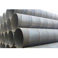 焊接鋼管DN200 DN300 DN400 DN500 DN
