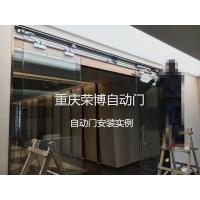 重慶市自動門感應門玻璃平移門電動門安裝
