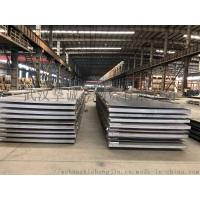HG785低合金高强度钢板