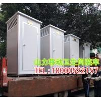 成都山力机械打包厕所、直排厕所、工地临时移动厕所