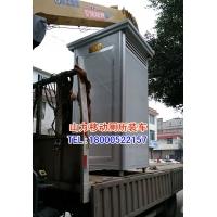 山力環保廁所客戶自提裝車發貨、沖水式移動廁所
