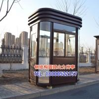 钢结构不锈钢四角圆弧岗亭-成都山力岗亭、移动厕所