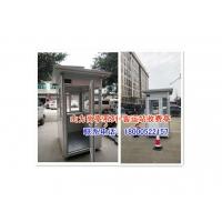 成都金牛区客运中心收费亭、四川山力移动厕所厂价
