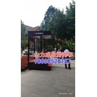 中国铁建钢结构岗亭、城投房地产钢结构岗亭