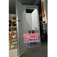 老年公寓马桶式袖珍移动厕所、重庆移动卫生间山力岗亭