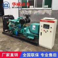 潍柴潍坊发电机组 75kw千瓦柴油发电机组 开架全铜柴油发电
