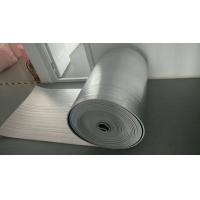 隔热材料片材卷材热绝缘材料建筑隔热保温材料