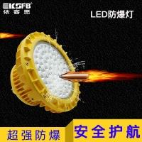 山西矿用防爆灯隔爆型 法兰式LED防爆泛光灯
