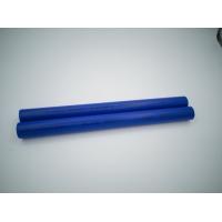 美國品牌藍蝸牛PPR加厚防爆管