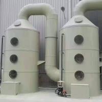广西实验室废水处理系统设备