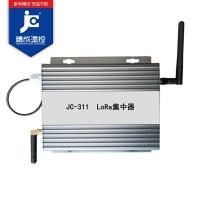 LoRa数据集中器