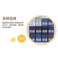 格睿特彩铝成品天沟雨水管铝合金落水管供应浙江绍兴