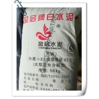 盈启PW42.5高强稳定建筑装饰砂浆专用白水泥现货批发
