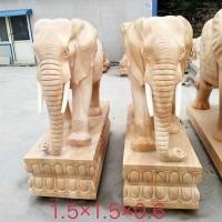 石雕1.5米大象 汉白玉招财大象 吉祥如意石雕象