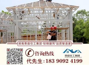 轻钢结构房屋/建筑/别墅/轻钢结构钢构件供应