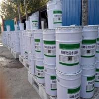 混凝土防碳化防水涂料 水泥面层防腐耐酸碱