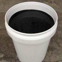 弹性沥青液体卷材 无缝冷施工涂料 防紫外线涂料