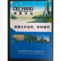 黑龙江哈尔滨早强高强无收缩灌浆料 设备基础加固材料