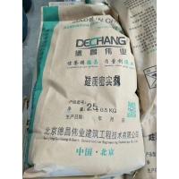 混凝土硅質防水密實劑 抗滲密實劑 抗滲混凝土外加劑