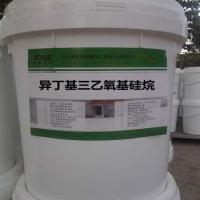 混凝土防腐硅烷浸渍剂 异丁基三乙氧基
