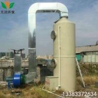 PP喷淋塔 水淋塔 除尘脱硫塔 酸雾净化塔 喷漆废气处理设备