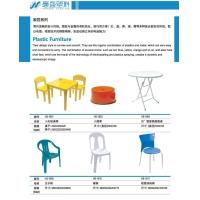 厦门豪盛塑料桌椅产品尺寸和图