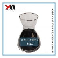 純天然氣半補強炭黑 n762