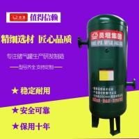 储气罐 隔膜罐 氮气罐 各种非标定制