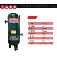 空压机储气罐 0.3 0.6立方 1000L2000L