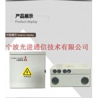中国铁塔5G微光电一体箱