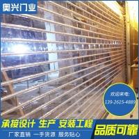 直销广州水晶卷闸门,电动卷闸门,广州卷闸门批发