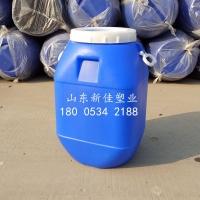 新佳50升塑料桶50L化工桶50kg塑料桶
