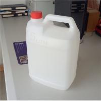 新佳塑业5升塑料桶5l塑料桶生产厂家