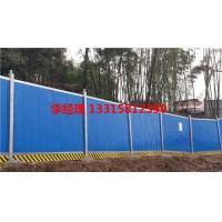 现货施工围栏网