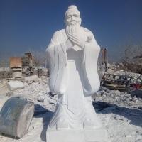 孔子汉白玉 3米高石雕孔子校园人物教育家孔子雕塑