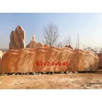 河北景观石晚霞红石头自然石价格优惠泰山风景石