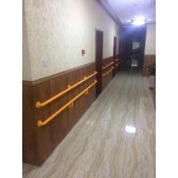 走廊专用靠墙扶手A养老院走廊专用靠墙扶手A走廊靠墙扶手