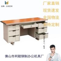 批发带锁多抽办公桌电脑桌职员用工作桌子钢制