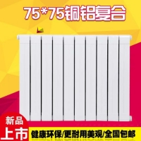 家用水暖铜铝复合散热片集中供暖自采暖壁挂式取暖器