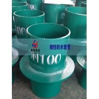 武汉刚性防水套管实力供应商
