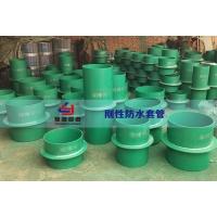 供应刚性防水套管直销-武汉豫隆