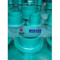零售批发刚性防水套管-武汉豫隆供应