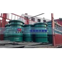 柔性防水套管供应武汉发货