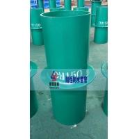 刚性防水套管尺寸、价格武汉豫隆供应