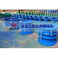 武汉伸缩接头供应商价格、质量好、发货快