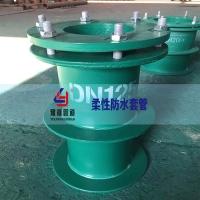 武汉豫隆柔性防水套管货源足、规格全、湖北配送