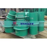 刚性防水套管定制、现货销售、质优价廉-武汉豫隆供应